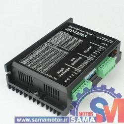 درایور میکرواستپ مدل JKD7208S